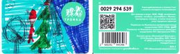 Transport  Card  Russia. Moscow  Metro/train/trolleybus/bus Troika  2020 - Russia