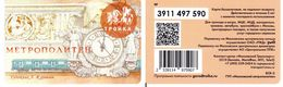 Transport  Card  Russia. Moscow  Metro/train/trolleybus/bus Troika 07. 2020 New - Russia