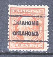 U.S. 506   *   OKLA.HOMA  DBL DIE  VARIETY   Perf. 11  1917 Issue - United States