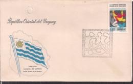 Uruguay - 1976 - FDC - Cachets Spéciaux - XXIII Championnat Sud-Américain De Natation - Sauts - Water Polo - Cygnus - Zwemmen