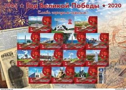 Stamps Of Ukraine (local)  24/06/2020 Year Of Great Victory 1945-2020 - Europe (Other)