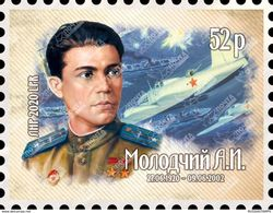 Stamps Of Ukraine (local) 100 Years Since The Birth Of The Molodchi Alexander Ignatievich 27.06.2020 - Europe (Other)