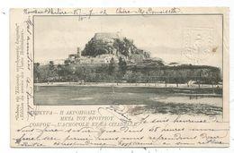 GRECE ENTIER 10C CARTE POSTALE CORFOU 1902 - Ganzsachen