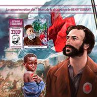 Togo  2020  Henry Dunant  , Red Cross   S202005 - Togo (1960-...)