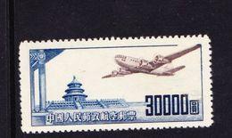 CHINA-STAMPS-1951-UNUSED-SEE-SCAN-MNH** - 1949 - ... Volksrepublik