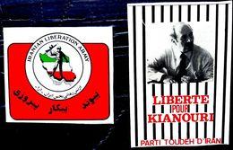 IRAN POLITIQUE 2 TRACTS PROSPECTUS  CONTRE LE REGIME ET POUR LA LIBERATION ANNEES 1980 AUTOCOLLANTS ANCIENS - Iran