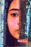 Folder Pub Reclame - Ciné Cinema Bioscoop - Studio Skoop Krant - 2002 - Bioscoopreclame