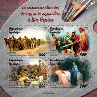 Togo  2020  Paintings Of  Ilya Repin    S202005 - Togo (1960-...)