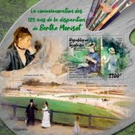 Togo  2020  Paintings Of  Berthe Morisot   S202005 - Togo (1960-...)