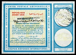 U.A.R. EGYPT / R.A.U. ÉGYPTE Vi19 HS 120 / 65Mil. Int.Reply Coupon Reponse Antwortschein IAS IRC O 20.3.72 - Cartas