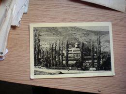 Manastir Decani - Kosovo