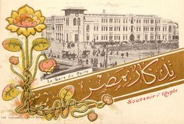 Le Caire * Cairo * La Gare * Station * Cpa Dos 1900 * Egypt Egypte - Le Caire