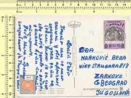 LIBYA TOBRUK Garden, Nice Stamp 1975 Libyan Arab Book Exhibition Old Postcard - Libye