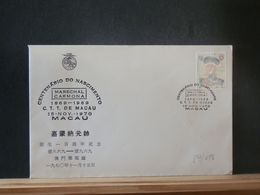 89/098  FDC  AUSTRALIE 1987 - FDC