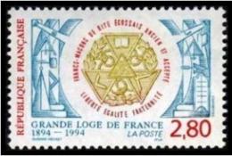 FRANCE - 1994 - NR 2912 - Neuf - Unused Stamps