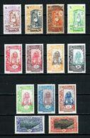 Somalia (Francesa) Nº 83/... Cat.25,15€ - Côte Française Des Somalis (1894-1967)