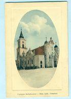 Beltinci, Cerkev, Ok. 1916 Üdvözlet Bellatinczrol Röm. Kath. Templom, Kompletna, Bellatinc, Belatinc, župna Cerkev - Slovenia