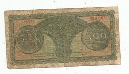 Billet , GRECE , GREECE ,500 ,  1950,  2 Scans - Greece