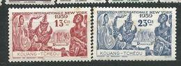 KOUANG -TCHEOU  N° 118/19  ** TB 1 - Unused Stamps