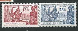 KOUANG -TCHEOU  N° 118/19  * TB 2 - Unused Stamps