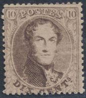 Médaillon Dentelé - N°14B * Charniéré, Gomme Partielle. TB - 1863-1864 Medaillen (13/16)