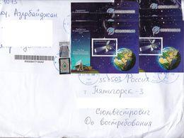 2020. Azerbaïjan.Letter Azerbaijan Baku - Russia Pyatigorsk.Space .6 Sheets.Format A - 5. - Azerbaïjan