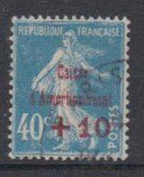 France 1927 Caisse D'Amortissement 1v Used (48751) - Usados