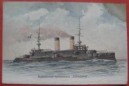 """Künstlerkarte - Linienschiff Der Russischen Marine Borodino """"Бородино"""" - Oorlog"""