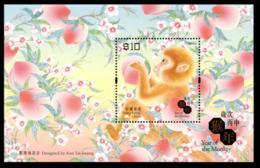 HONG KONG - 2016 Year Of The Monkey $10 Souvenir Sheet. MNH. MICHEL Block 302. - 1997-... Chinese Admnistrative Region