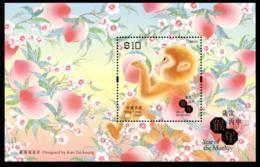 HONG KONG - 2016 Year Of The Monkey Souvenir Sheet. MNH. MICHEL Block 302. - 1997-... Chinese Admnistrative Region