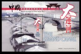 HONG KONG - 2016  The Grand Canal Souvenir Sheet. MNH. MICHEL Block 308. - 1997-... Chinese Admnistrative Region