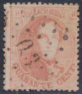 Médaillon Dentelé - N°16B Obl Ambulant Pt O.3 (Gand - Mouscron). TB / COBA : 45 - 1863-1864 Medallions (13/16)
