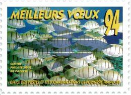 1994 - Carte De Vœux Du Centre Philatélique De Papeete - Polinesia Francese