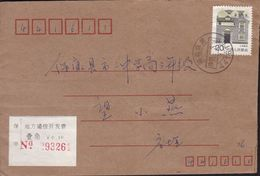 CHINA CHINE CINA  HUBEI BAOKANG TO HUBEI BAOKANG  COVER  WITH POSTAL ADDED CHARGE LABELS (ACL) 0.10YUAN - Storia Postale