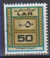 LIBYE - Timbre N°459C Oblitéré - Libye