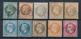 DP-333: FRANCE: Lot Obl Avec  N°25-26-27-28A-28B-29A-29B-30-31-32 1er Choix - 1863-1870 Napoleon III With Laurels