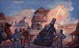 K.u.K. österreichische Mörser Im Freuer.  WWI WWICOLLECTION - Guerra 1914-18