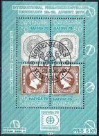 Denmark #  From 1975 STAMPWORLD 583-86 - Denmark
