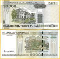 Belarus 20000 (20,000) Rubles P-31b 2000 UNC Banknote - Belarus
