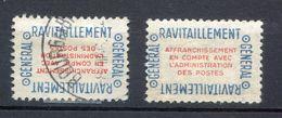 TIMBRE FRANCE REF150720...GUERRE RAVITAILLEMENT LOT DE 2 TIMBRES, 1 Timbre Luxe Et L'autre Oblitéré - Service