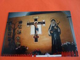 PHOTO  COULEUR  LE  CRIST  JANVIER  1998  -  FORMAT  15 X 10 Cms. - Religion & Esotericism
