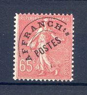 TIMBRE FRANCE REF150720...Timbre Préoblitéré N°48, Luxe** - Preobliterados