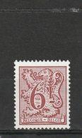 Belgique Oblitéré 1981  N° 1998   Lion Héraldique - Used Stamps
