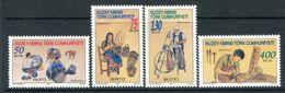 Cyprus - Turkish Cypriot Posts - 1998 Local Crafts Set MNH (SG 477-480) - Cyprus (Turkey)