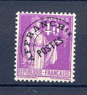 TIMBRE FRANCE REF150720...Timbre Préoblitéré N° 70, Luxe** - Preobliterados