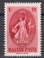 Hongrie 1949. Y Et T 900 **. Neuf Sans Charnière. - Ungarn