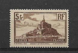 FRANCE  N° 260 **     NEUF SANS CHARNIERE  Marque De Collectionneur Au Verso - Nuevos