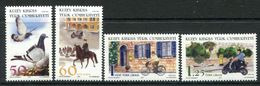 Cyprus - Turkish Cypriot Posts - 2007 Post Office Past & Present Set MNH (SG 660-663) - Cyprus (Turkey)