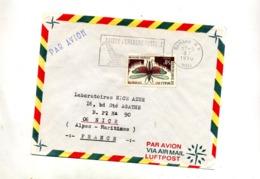 Lettre Flamme Bamako Caisse Epargne Sur Insecte - Mali (1959-...)