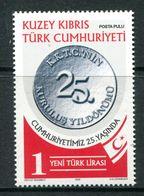 Cyprus - Turkish Cypriot Posts - 2008 25th Anniversary Of The Establishment Of Northern Cyprus MNH (SG 682) - Cyprus (Turkey)